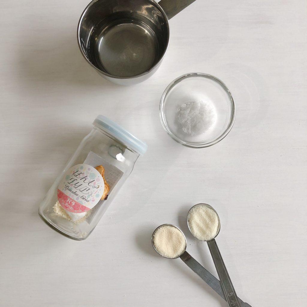 ぽんしゅグリアと水と粉ゼラチン