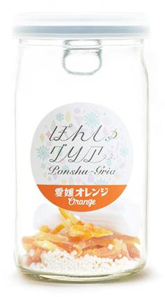ぽんしゅグリア オレンジ