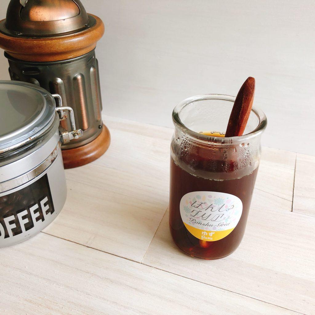ぽんしゅグリア柚子コーヒー