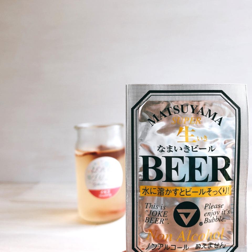 ぽんしゅグリアとなまいきビール
