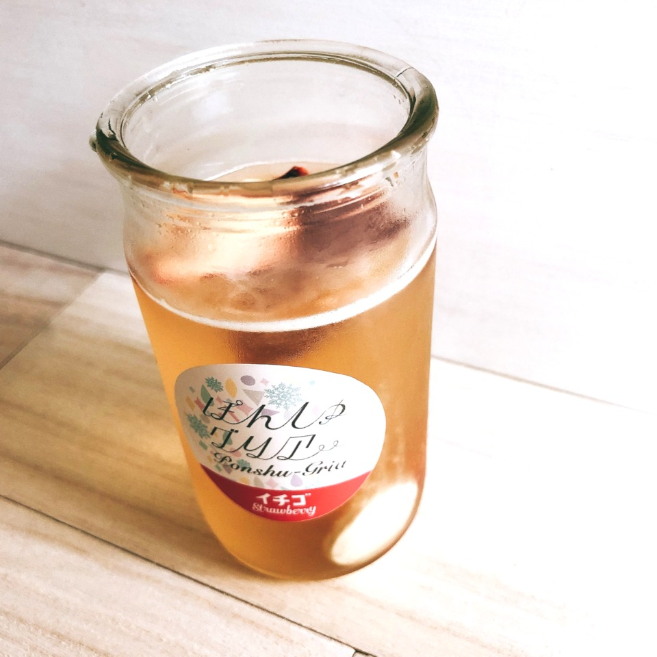 ぽんしゅグリアアレンジ なまいきビール