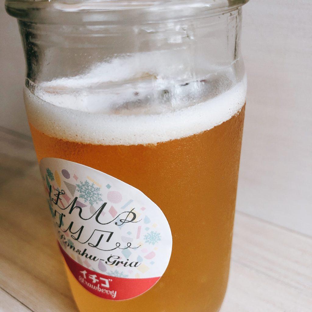 ぽんしゅグリア なまいきビール