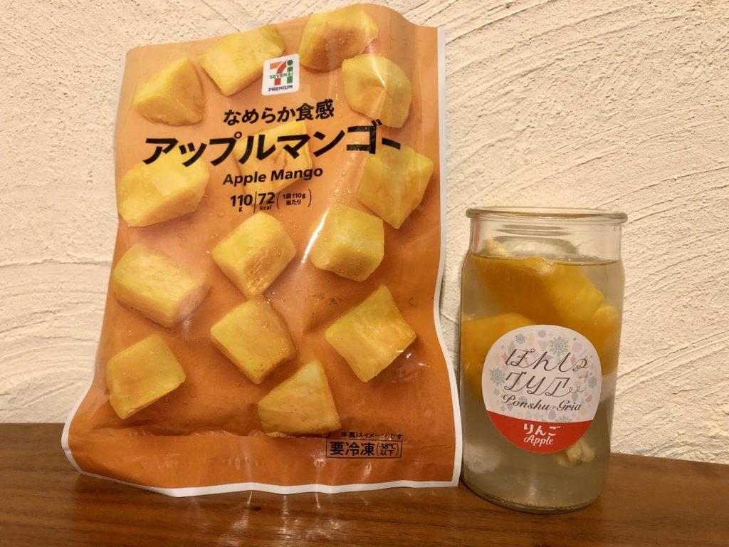 日本酒カクテルの素・ぽんしゅグリア「りんご」とカットマンゴー