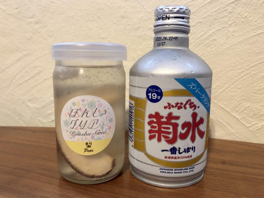 日本酒カクテルの素・ぽんしゅグリア「梨」とふなぐち菊水一番しぼりスパークリング