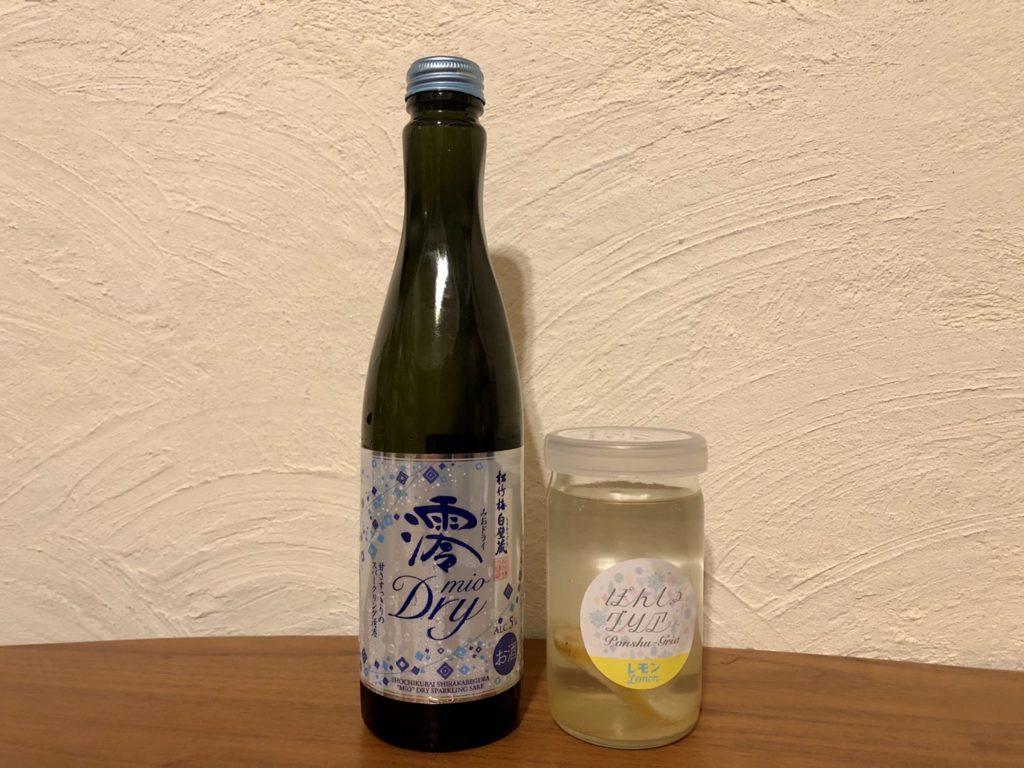 日本酒カクテルの素・ぽんしゅグリア「レモン」と澪DRY