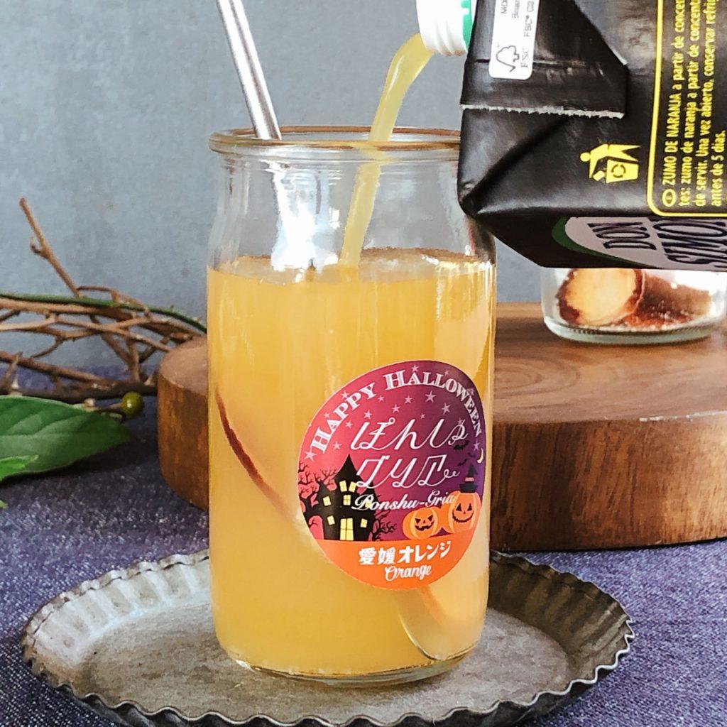 日本酒カクテルの素・ぽんしゅグリア「愛媛オレンジ」に日本酒を注いだ後にオレンジジュースで割る