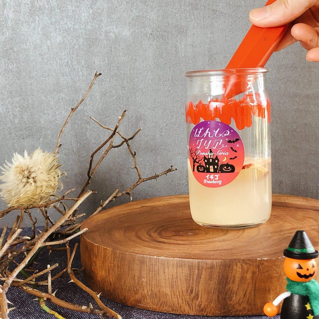 日本酒カクテルの素・ぽんしゅグリア「いちご」とチョコペン