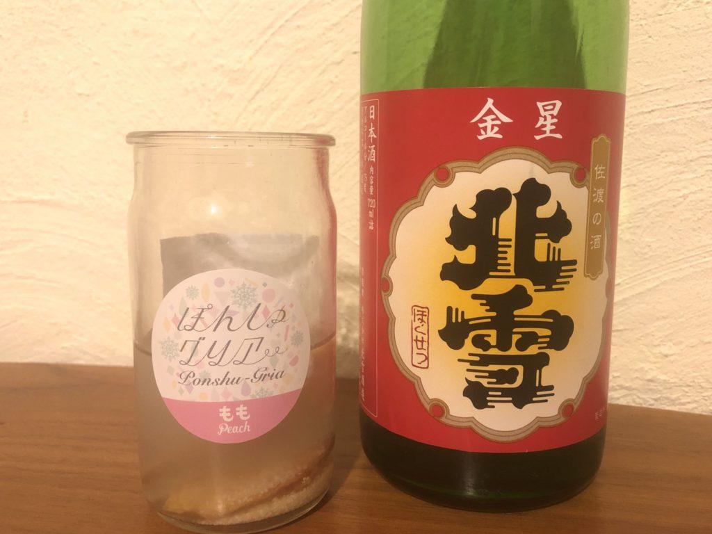 日本酒カクテルの素・ぽんしゅグリア「もも」と日本酒