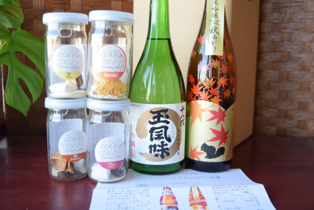 日本酒カクテル定期便