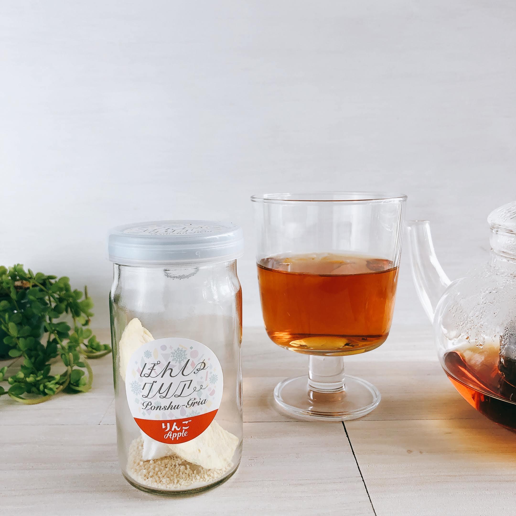 ぽんしゅグリア 紅茶アレンジ
