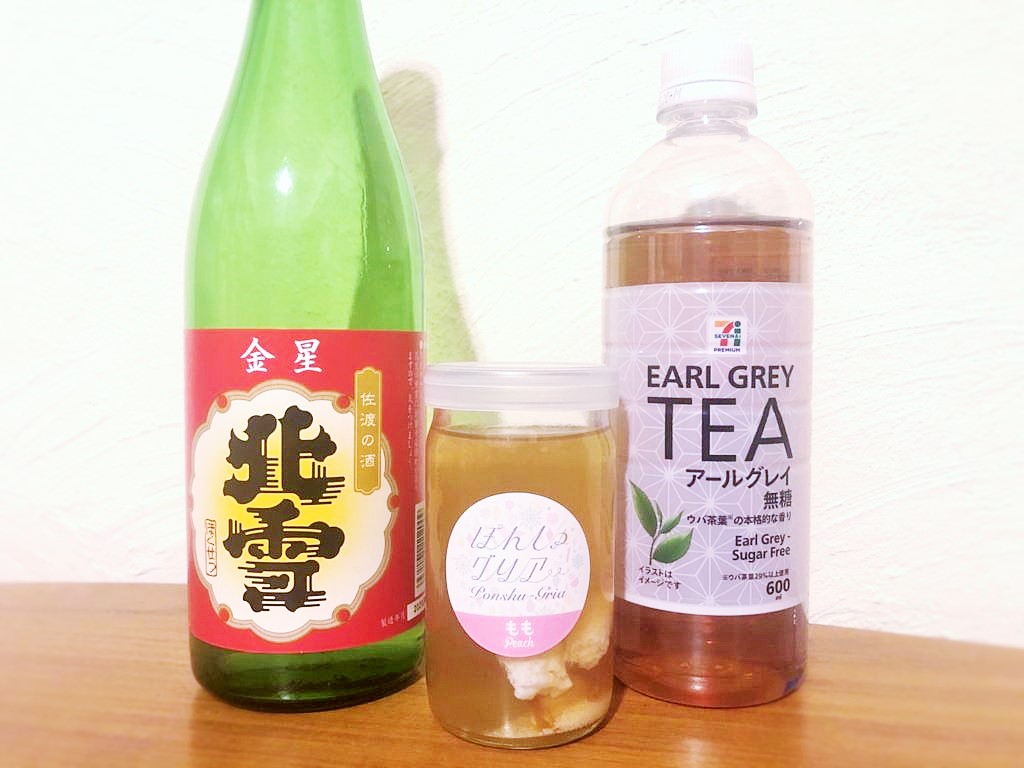 日本酒カクテルの素・ぽんしゅグリアとアールグレイティー